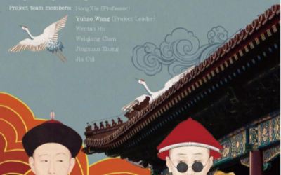 中国古代服饰制度图鉴