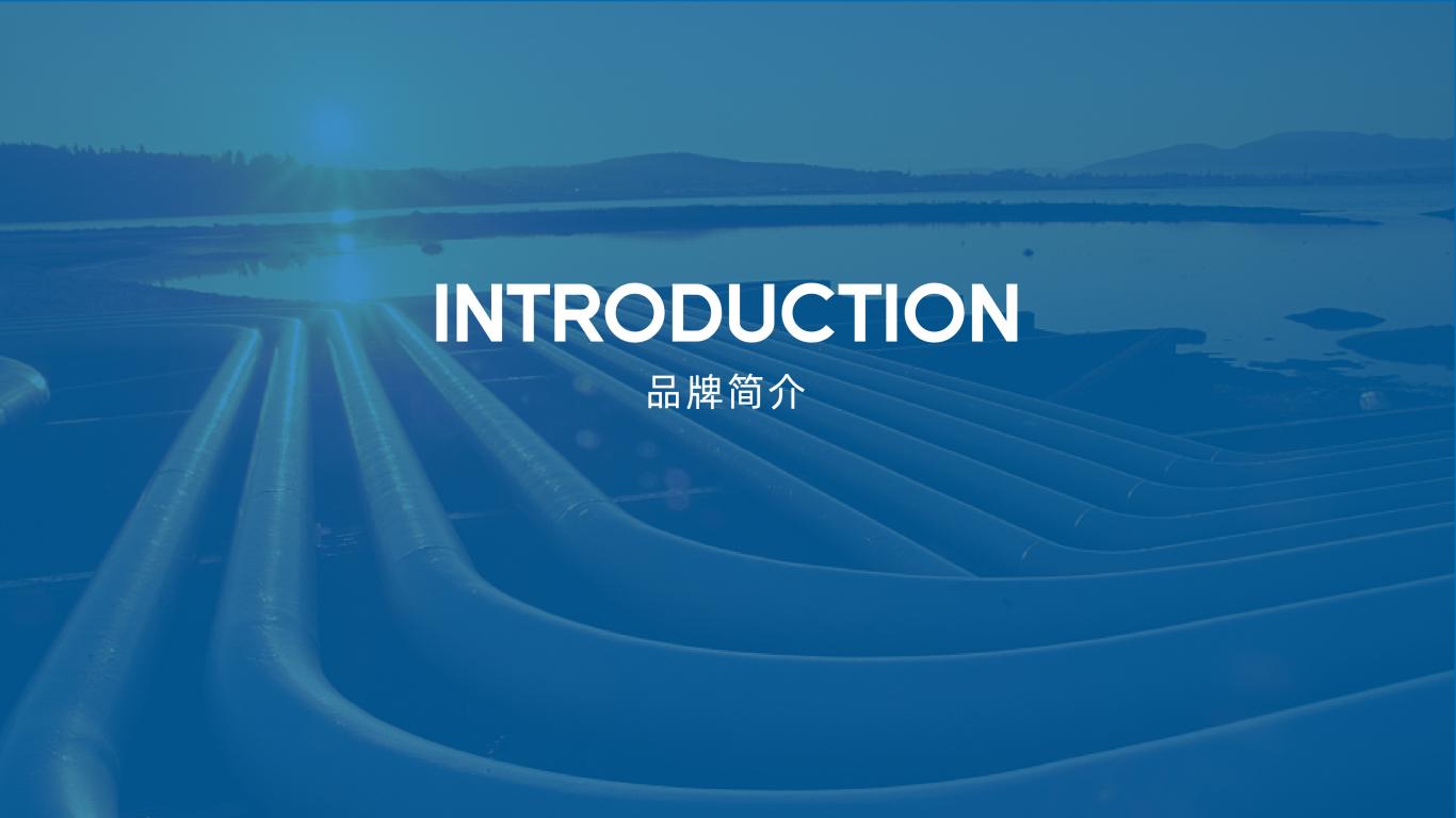博思特能源品牌VI设计中标图0
