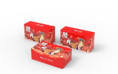 腊肉品牌包装设计