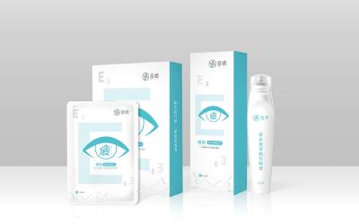 眼贴眼膏包装设计
