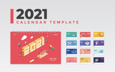 乐居集团2021台历设计
