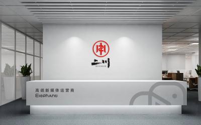 二川文化logo設計