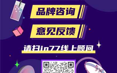 杭州湖濱銀泰社群kt板設計
