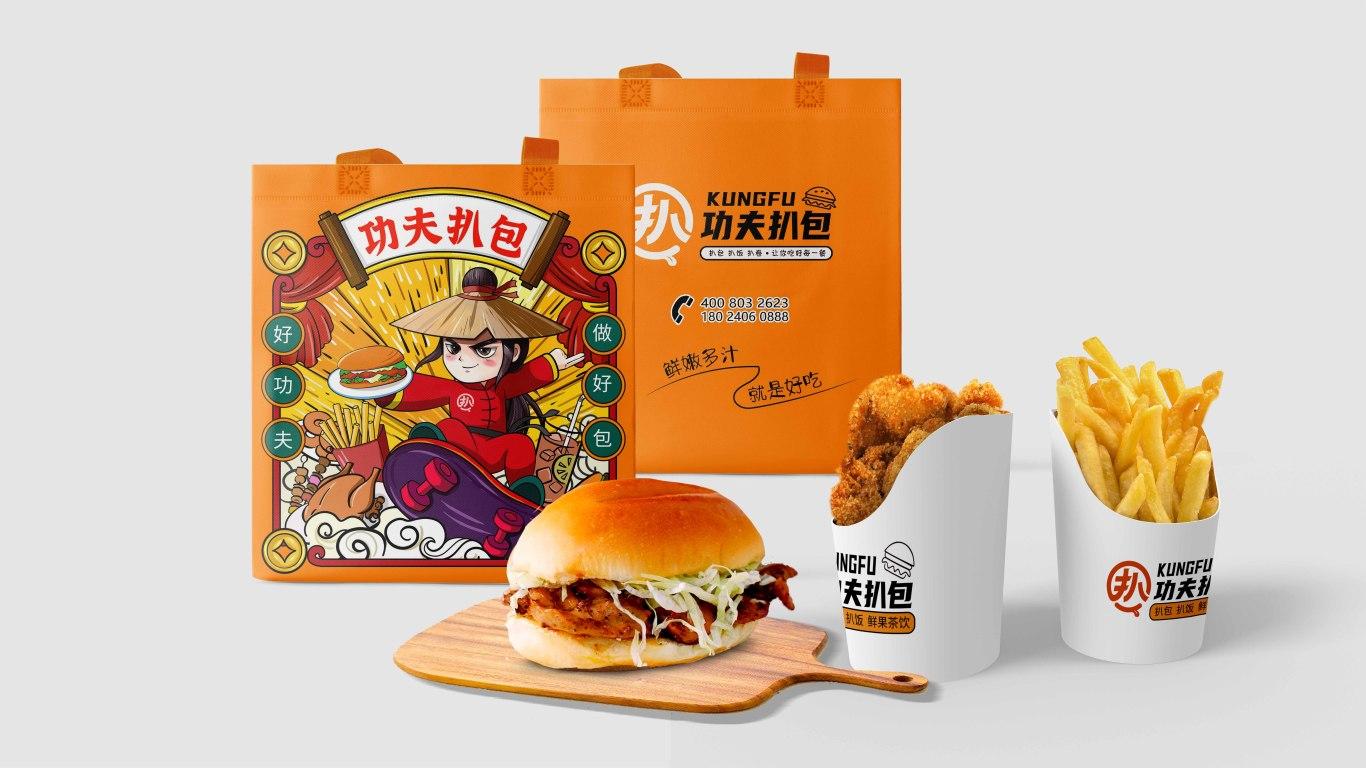 功夫扒包餐饮品牌包装设计中标图1