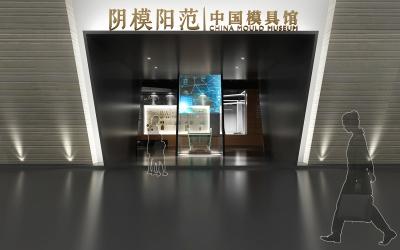 中国模具博物馆展陈设计