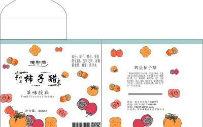 辉县柿子醋饮品包装设计