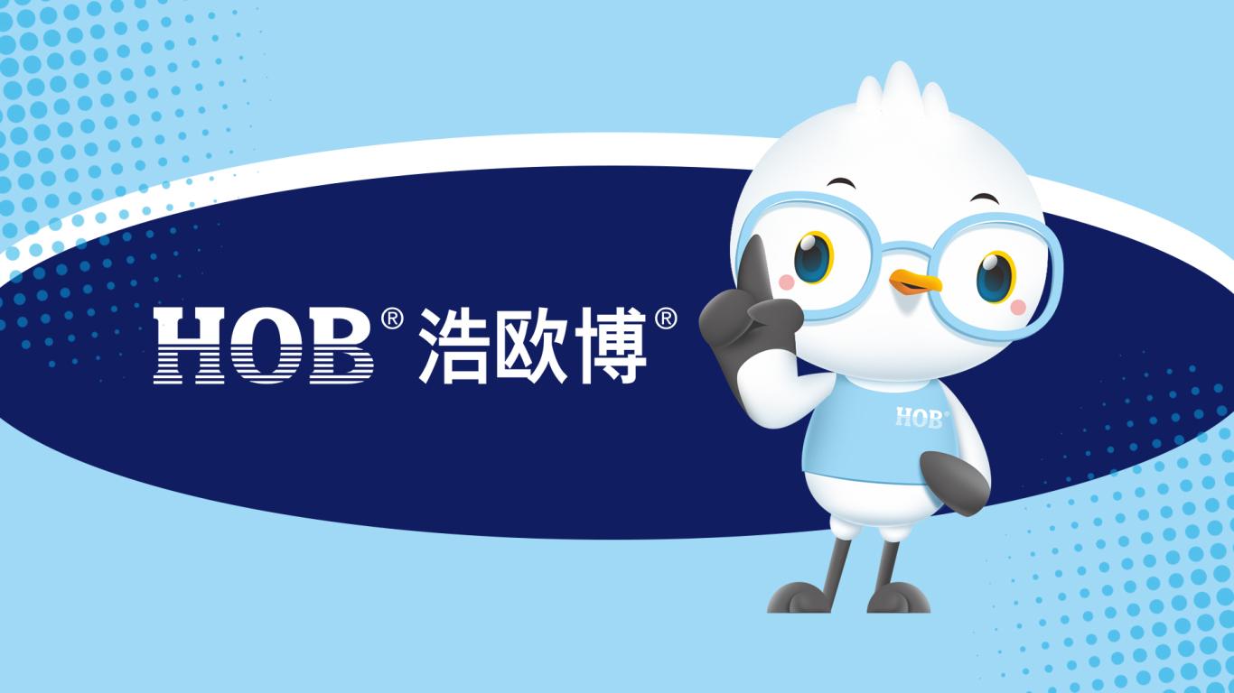 浩欧博生物医药品牌吉祥物设计中标图0