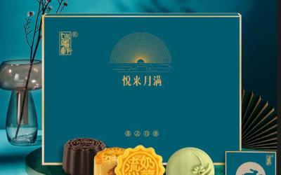 中秋節月餅包裝設計