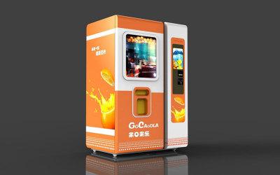 自動售貨機設計
