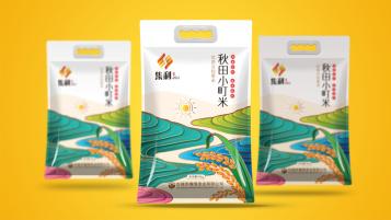 集利秋田小町米品牌包裝設計