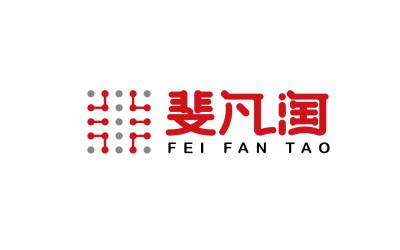 商贸公司logo
