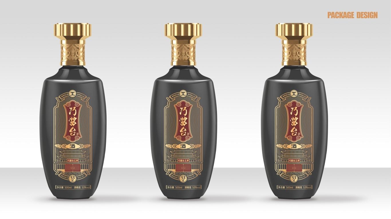 巧酱台白酒品牌包装设计中标图10