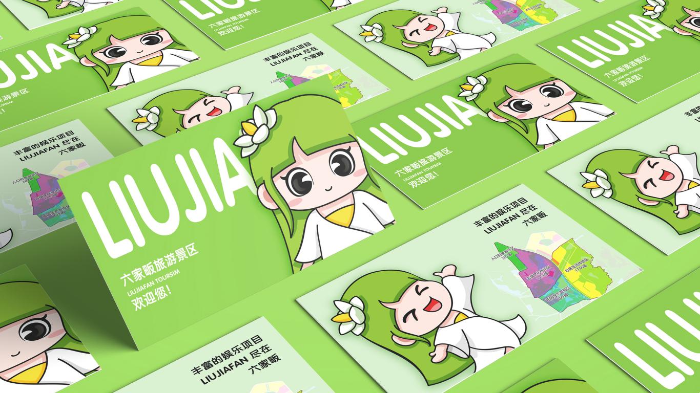 江淮侨乡六家畈卡通形象设计中标图3