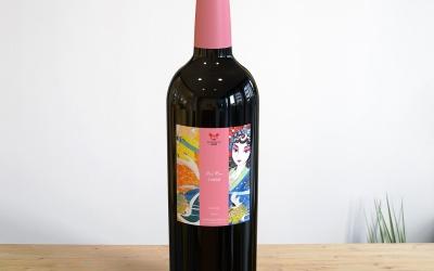 紅酒葡萄酒手繪文藝果蔬營養健康...