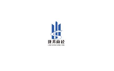 商砼logo设计
