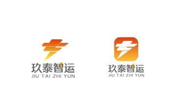 玖泰智运物流服务平台LOGO设计