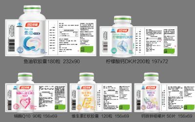 保健品药瓶包装设计