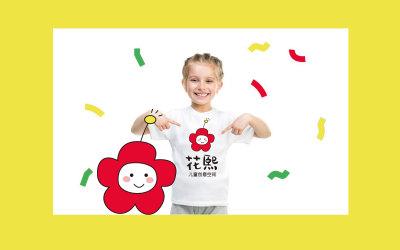 花熙儿童创意空间品牌VI亚博客服电话多少