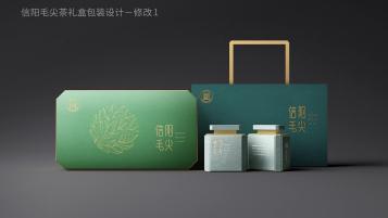 信阳毛尖茶叶礼盒包装设计