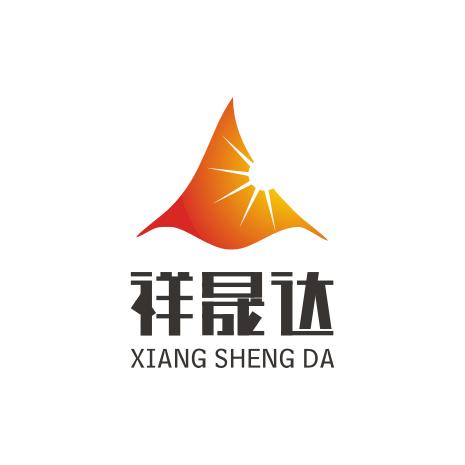 祥晟達logo設計
