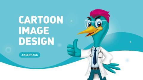 健爾康醫療品牌吉祥物設計