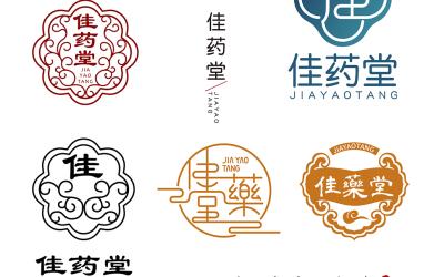 医药logo、餐饮logo