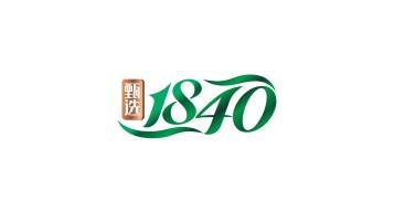 甄选1840食品类LOGO设计