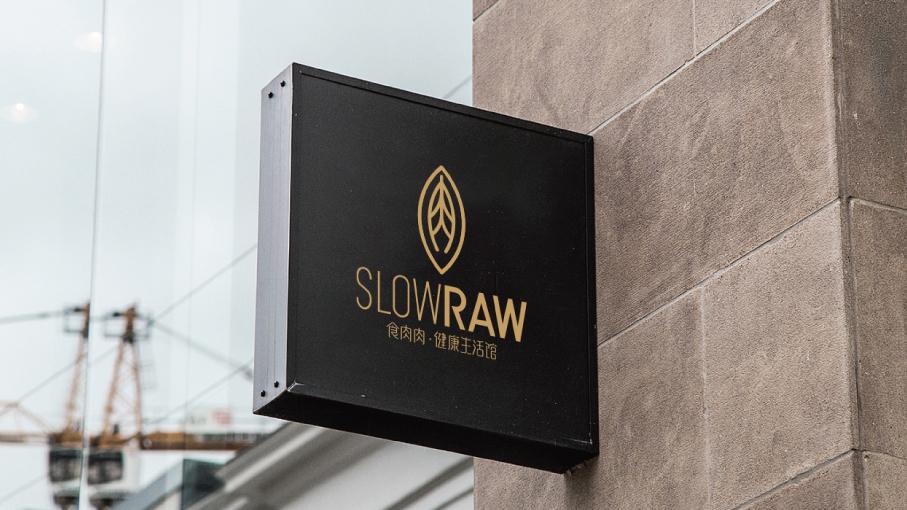 SlowRAW食肉肉健康生活馆LOGO设计中标图7