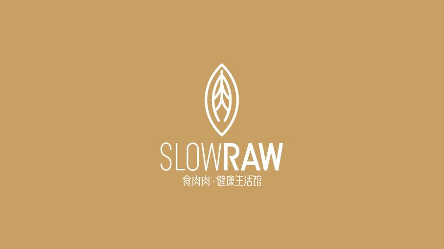 SlowRAW食肉肉健康生活馆LOGO设计中标图0