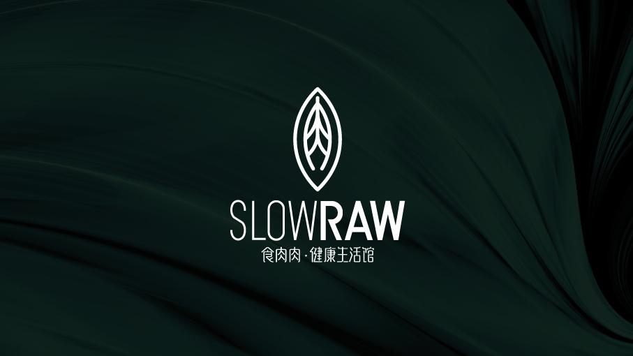 SlowRAW食肉肉健康生活馆LOGO设计中标图1