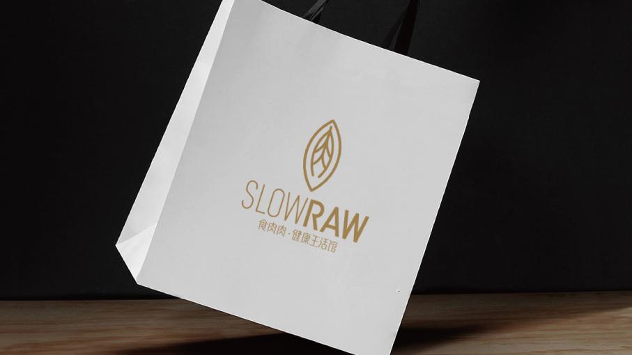 SlowRAW食肉肉健康生活馆LOGO设计中标图8