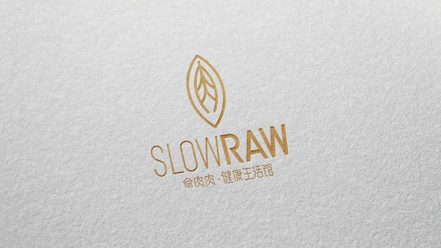 SlowRAW食肉肉健康生活馆LOGO设计中标图3
