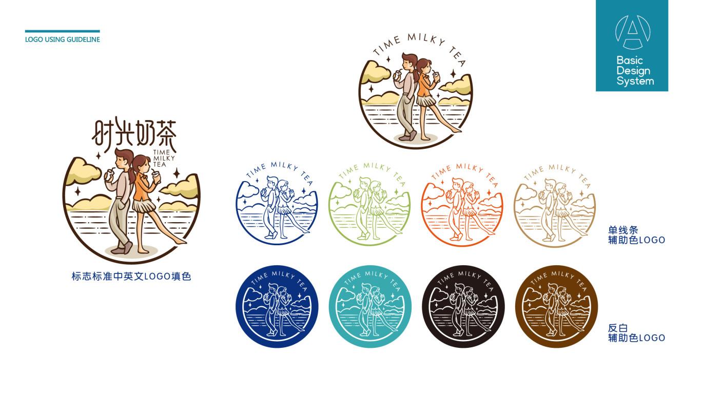 时光奶茶品牌LOGO设计中标图1