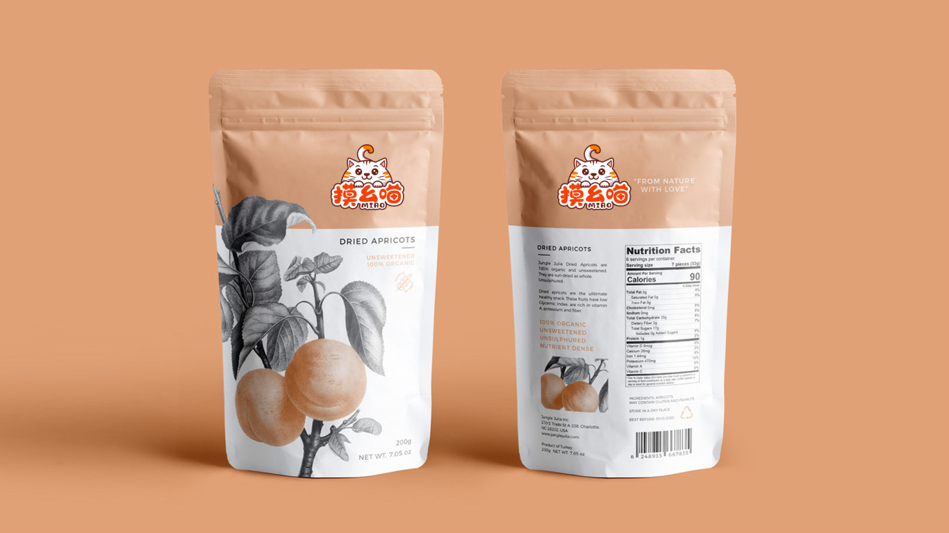 摸幺喵食品品牌LOGO设计中标图3
