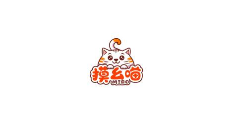 摸幺喵食品品牌LOGO設計