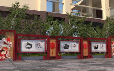 嵩明大坡社区文化建设