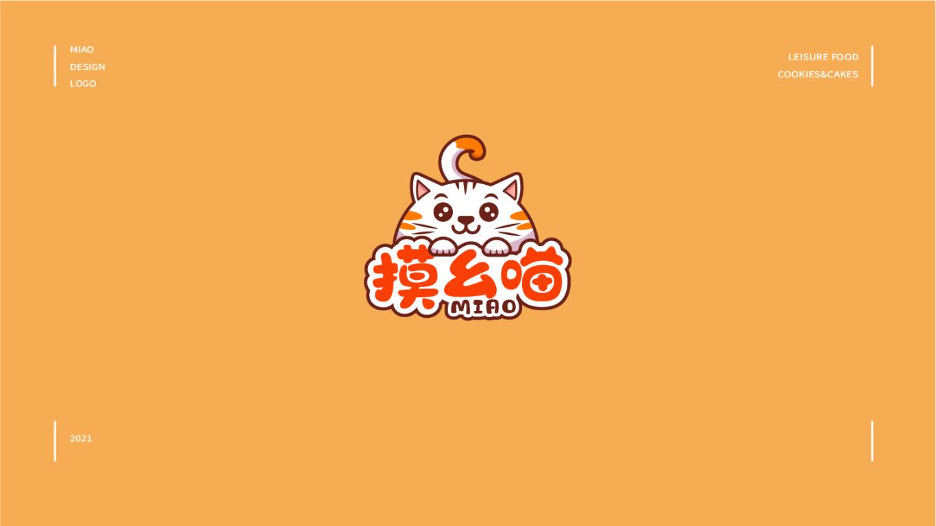 摸幺喵食品品牌LOGO设计中标图0