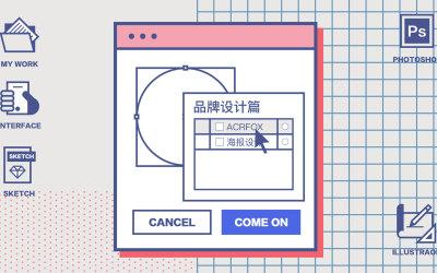 平面海報設計
