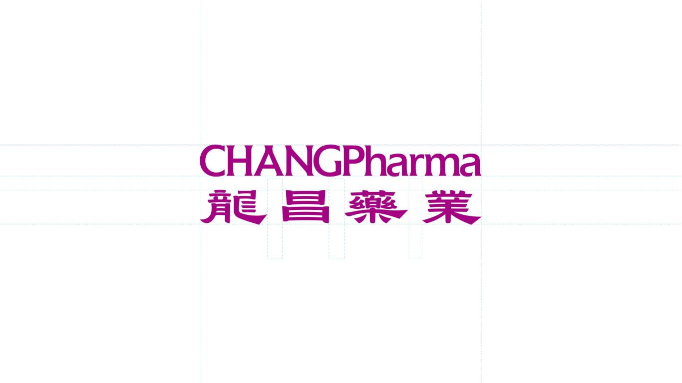 龍昌藥業医疗品牌LOGO设计中标图4
