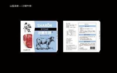 山猛海食牛排包装设计