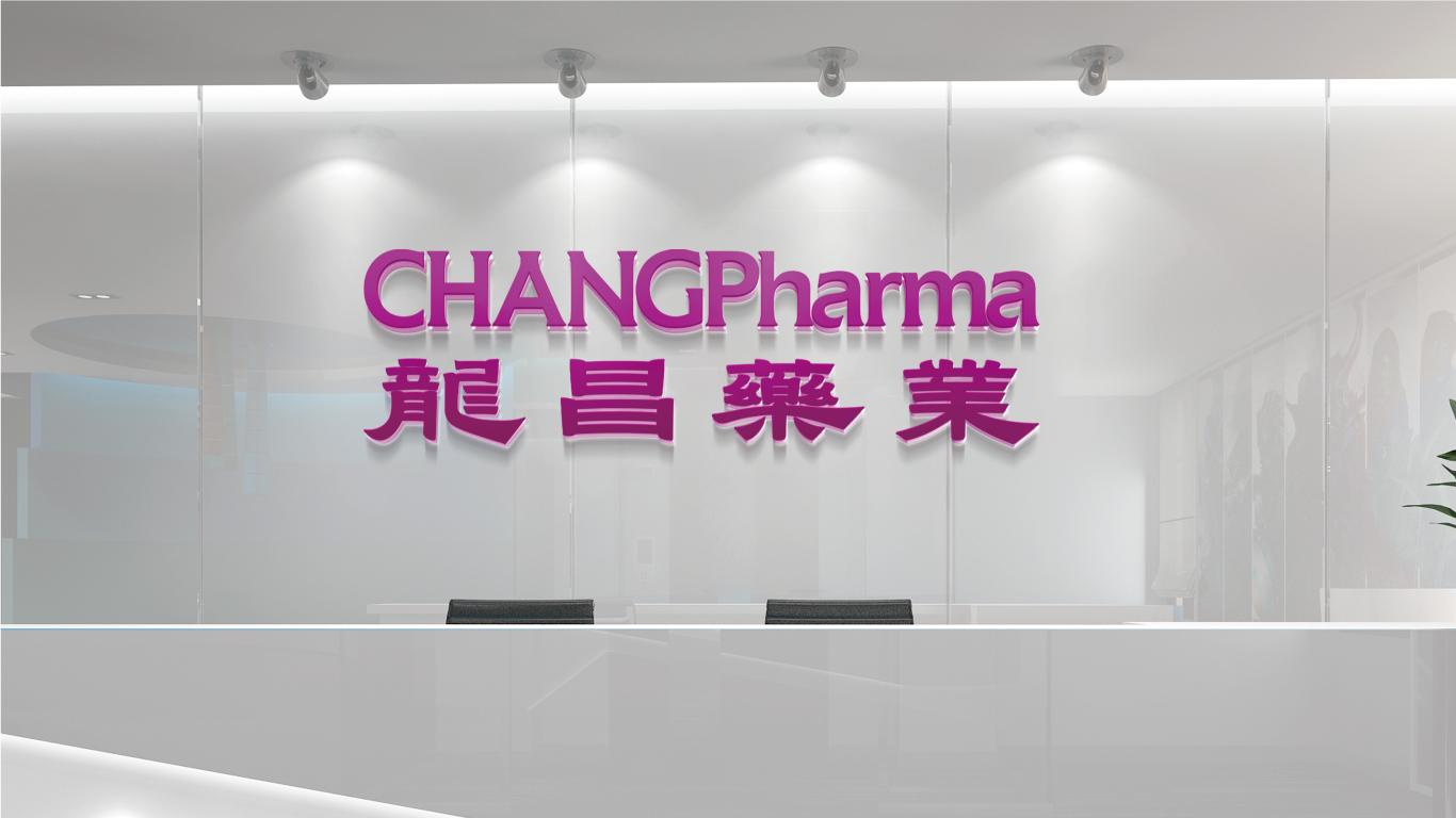 龍昌藥業医疗品牌LOGO设计中标图9