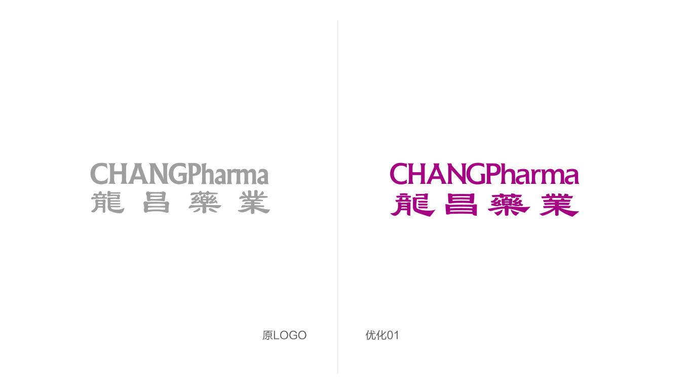 龍昌藥業医疗品牌LOGO设计中标图3