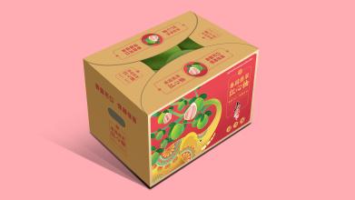 兰168柚子水果品牌包装设计