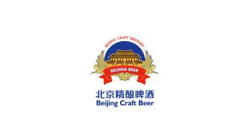 北京精酿啤酒商标设计