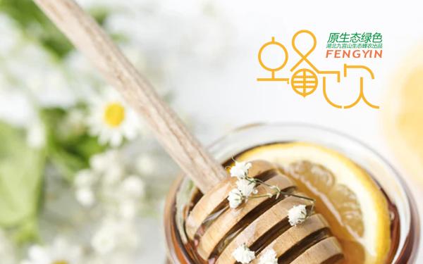 蜂饮丨蜂蜜品牌中文字体LOGO设计