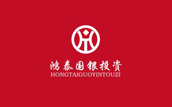 鸿泰国银丨金融投资行业logo标志设计