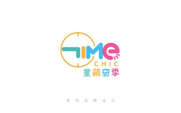 童萌奇季丨儿童摄影logo设计
