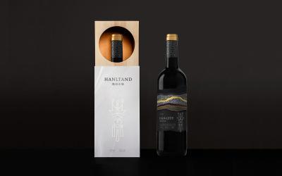 瀚城红酒-HANLAND