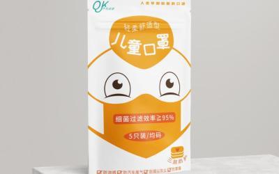 QK儿童口罩包装袋设计