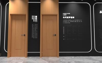 地产工法展厅设计